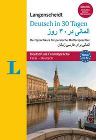 in-30-tagen-deutsch